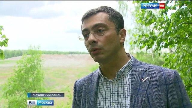 Вести-Москва • Мусорным полигоном под Чеховом занялся Народный фронт