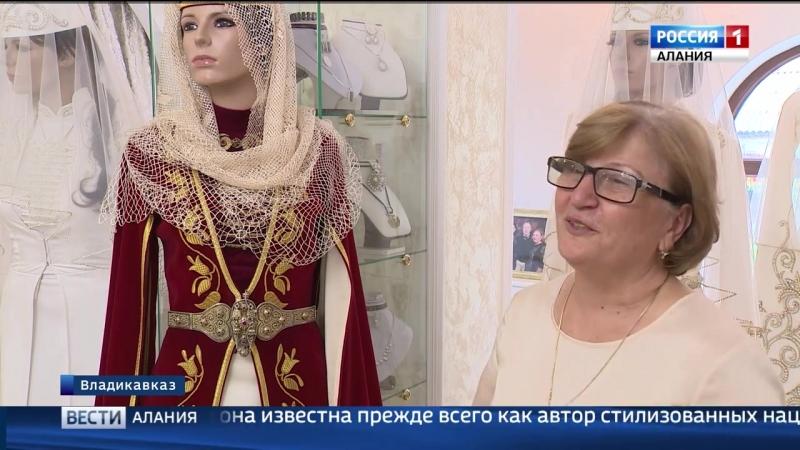 Известный на весь мир этномодельер Изольда Гогичаева номинирована на госпремию Коста Хетагурова