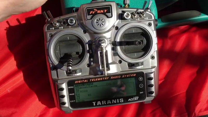 Тест антенн на Taranis x9d