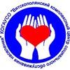 Вятскополянский центр социального обслуживания