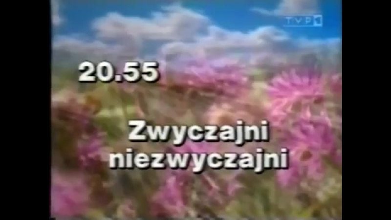 Программа передач и конец эфира (TVP1 [Польша], 23.08.1997)