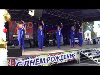 Студия 17 День города Тейково 01.09.2018