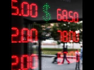 Последствия американских санкций 2014 и 2018 годов