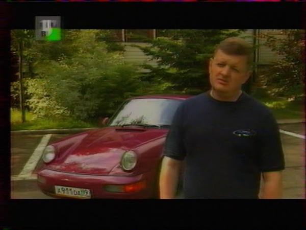 Звезда автострады (ТВЦ, 2003) Фрагмент программы