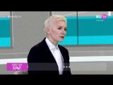 Диана Арбенина в прямом эфире RU.TV (2018)