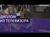 Минздрав Украины рекомендовал врачам учиться по американским сериалам