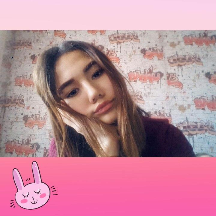 Sofya, 17, Neryungri