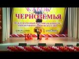 Live ФЕСТИВАЛЬ КУБОК ЧЕРНОЗЕМЬЯ 2018