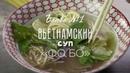 ПроСТО кухня 4 сезон 6 выпуск