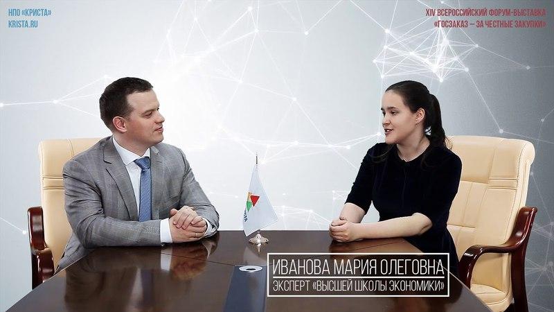 НПО «Криста» на XIV Всероссийском форуме-выставке «ГОСЗАКАЗ – За честные закупки»