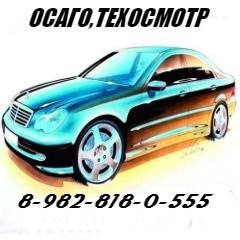 https://pp.userapi.com/c830208/v830208401/1a5fb2/7qA7dwnK9lM.jpg