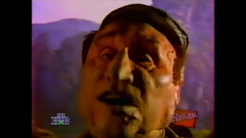 Куклы. Выпуск 89. Десять негритят, часть 2 (21.12.1996)