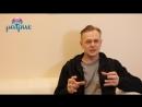 Отзыв о курсе саморегуляции в Центре РАТРИС — Станислав
