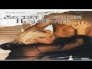 Francis Locke -Secret Desires of a Housewife (2004) Beverly Lynne, Evan Moore, Dawn Renee