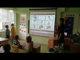 Современный урок, фрагмент занятия по развитию речи детей с ОНР. Разучивание стихотворения
