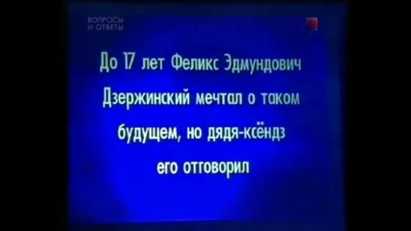 Своя игра (НТВ, 20.06.2004)