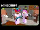 Minikotic ★ Play ч 21 ВЫРАЩИВАНИЕ НОСАТЫХ ЛЮДЕЙ Minecraft Страшные приключения