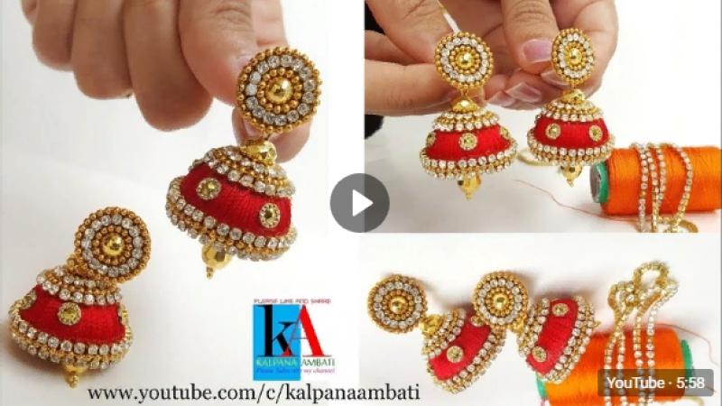 How to Make Designer Silk Thread Jhumkas at home __ Fancy Silk Thread Earrings w