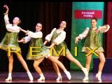 Премьера. Школа эстрадного балета REMIX бронзовые призеры VII всероссийского конкурса ТУЛИЦА-2018 танец Зоренька