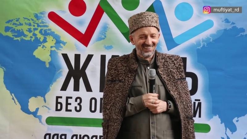 Муфтий Дагестана принял участие в открытии центра «Жизнь без ограничений»