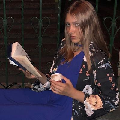 София Лункина