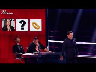 Премьера! Где логика - Киев VS Минск