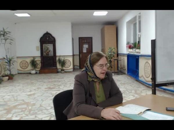 23.10.18 История Древней Церкви Лекция 92