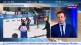 Новости на Россия 24 Россияне идут четвертыми на норвежской Олимпиаде