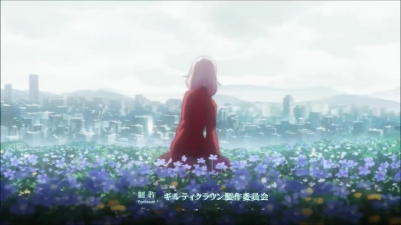 Guilty Crown Opening Caver