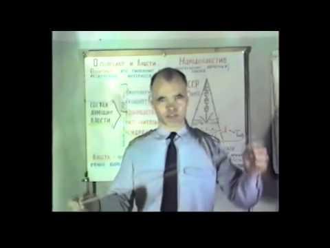 Перестройка - 32. Прогноз возможных событий (Зверев А.А. 1991г)