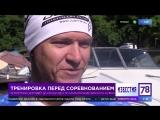Петербуржец готовится переплыть Ла-Манш