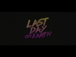 Last Day on Earth 1 год