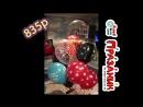 Прекрасный, праздничный сет с шаром bubbles с индивидуальной надписью!