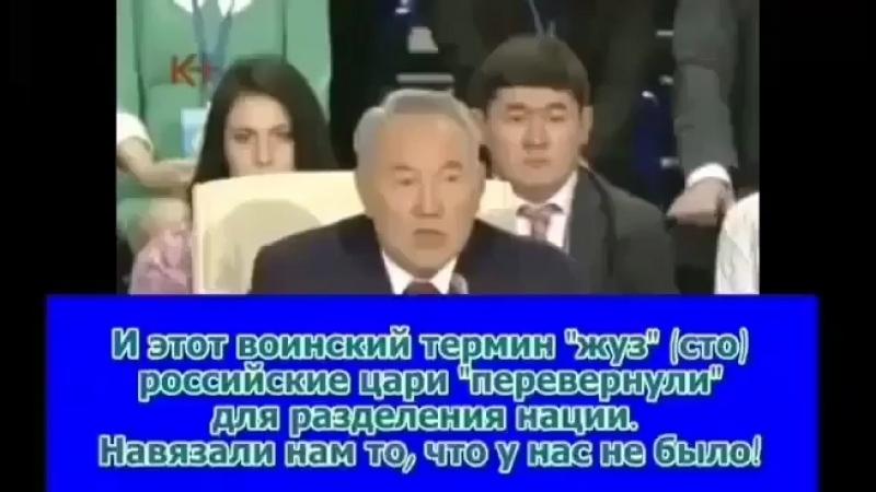 Н А Назарбаев
