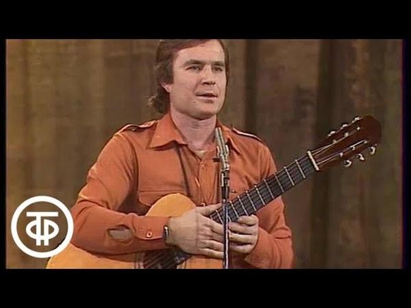 Композитор Григорий Гладков в передаче Вокруг смеха (1983)