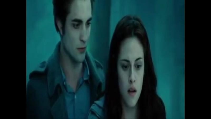 сумерки-песня о любви вампира к девушке