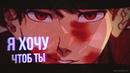 Oikawa Tooru [Haikyuu!!] - Мартини [Happy B-day, Viy-Chan!]