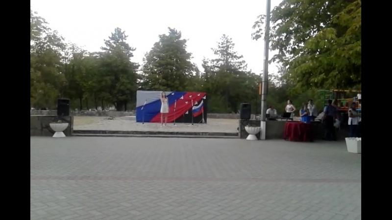 22.08.18г. День флага России. Настя.