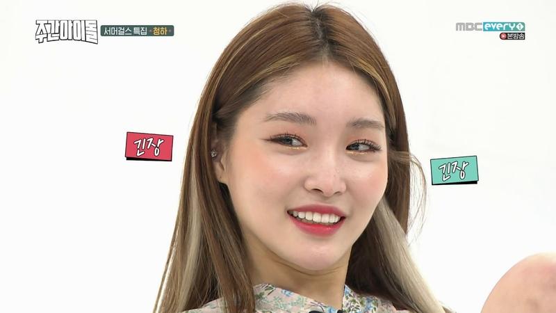ENGSUB 180718 주간 아이돌 Weekly Idol Ep 364 Chungha gugudan SEMINA