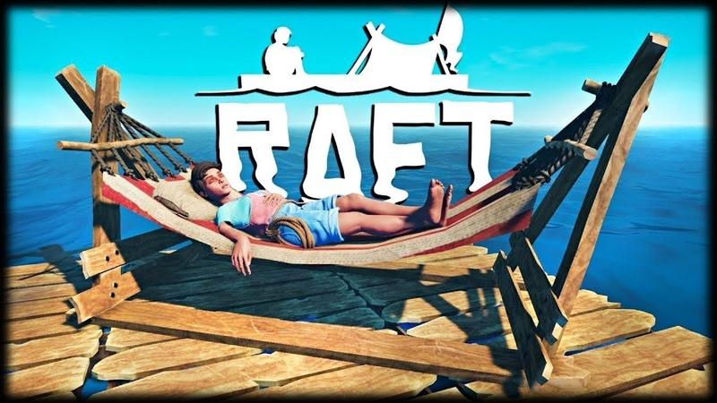 Прохождение RAFT 3 Гребаная акула