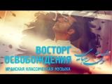 Анонс концерта иранской музыки 23.10.18