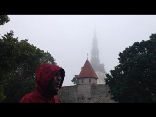 Рома Гонза - День Казни (Таллин. 2018)