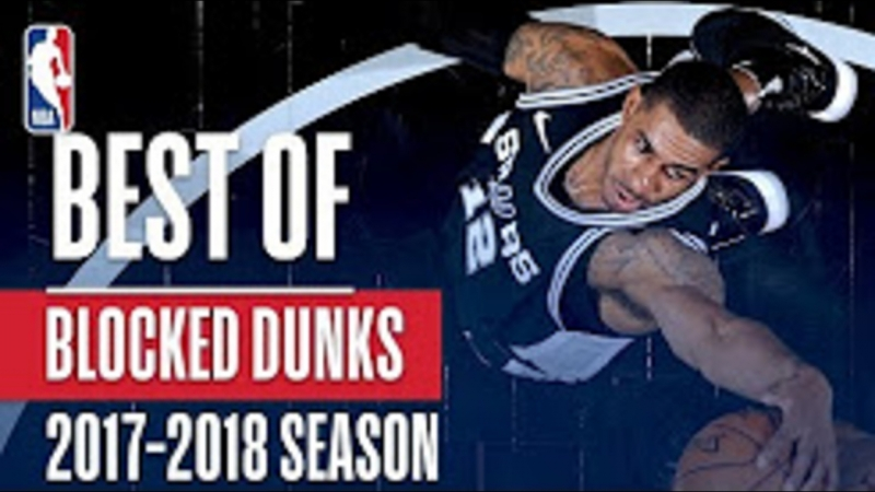 No Dunk Is Safe 2017-2018 NBA Season