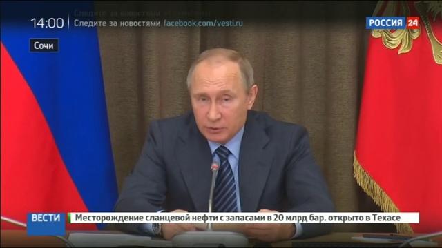 Новости на Россия 24 • Путин: способность ОПК нарастить производство необходима для безопасности РФ » Freewka.com - Смотреть онлайн в хорощем качестве