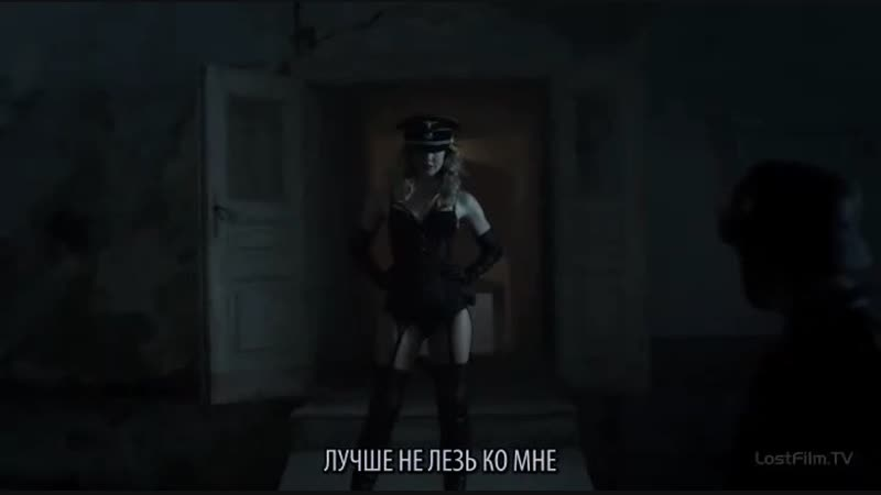 Отрывок из сериала 12 Обезьян 4 сезон 6 серия.