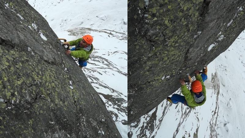 Sanction stylée Glacier dArgentière rive gauche Chamonix Mont-Blanc dry tooling alpinisme
