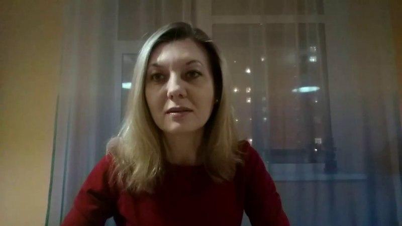 Отзыв Анны Коротаевой о курсе