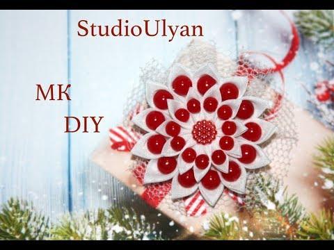 DIY. Цветок из ткани бусины