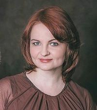 Алена Агапова