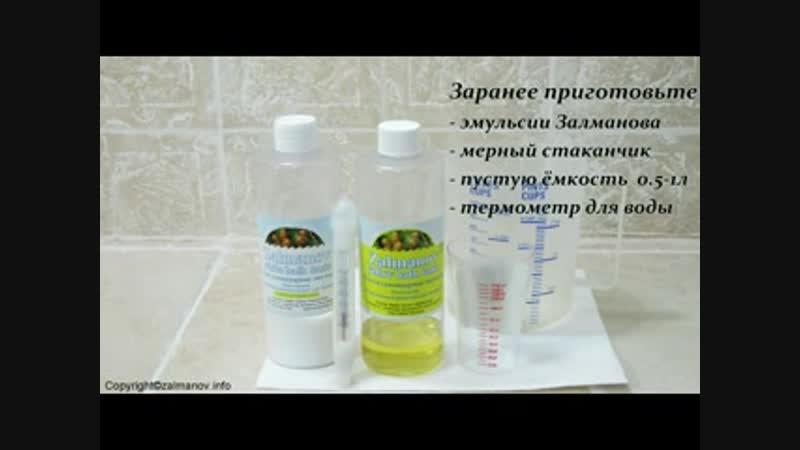 Скипидарные ванны Залманова,